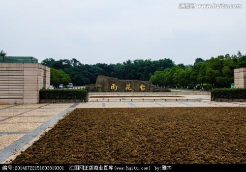 """长春市南关区""""三长""""联动激活社会治理""""末梢"""""""