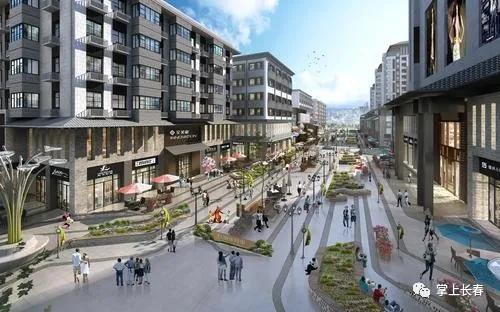 长春红旗街商圈个别街路将取消机动车道,打造全天候商业步行街!