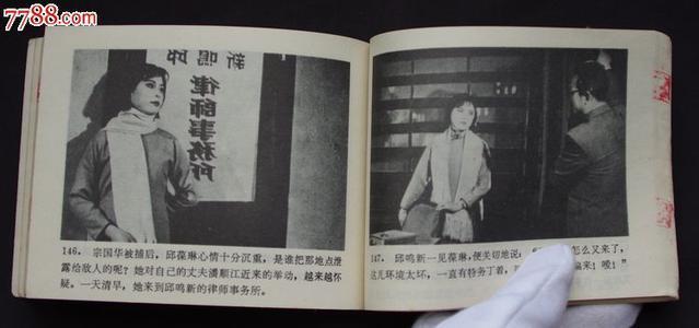 """吉林省公安厅交管局启动""""最美交警""""评选活动"""