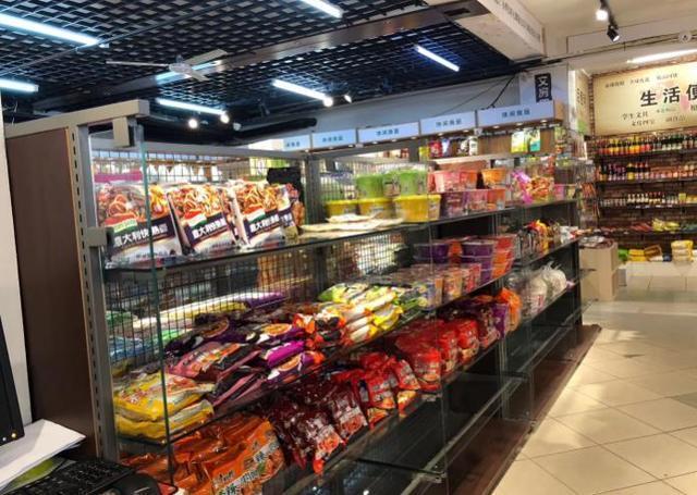 山东省商务厅等12单位新政策出台适用知名品牌便利店加盟发展趋势
