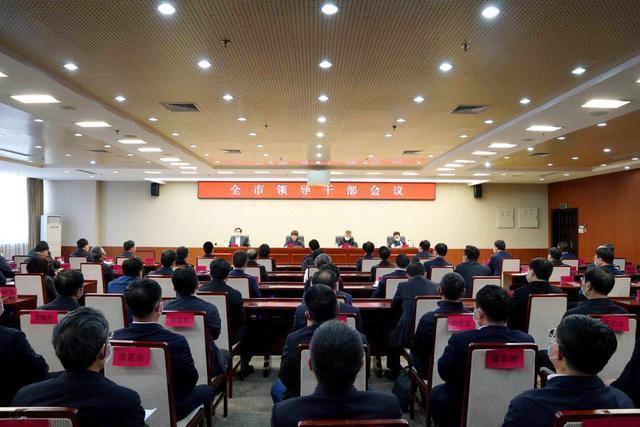 我区举办全省领导人员大会