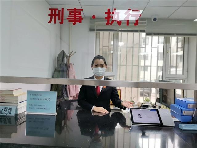 """长春市铁路货运人民法院""""好差评""""系统软件发布"""