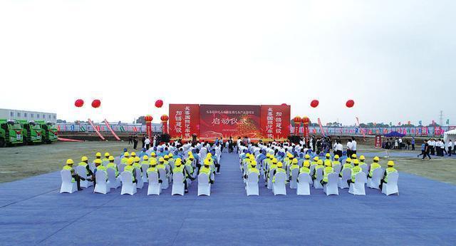 项目投资12亿人民币 长春市国际性汽贸城新能源车产业基地新项目动工