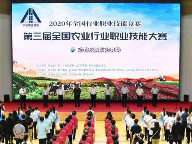 吉林省参加第三届全国农业产业职业技能大赛决赛归来