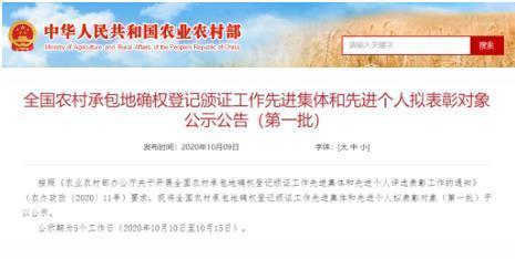 吉林省有5人1个集体在外地被国家表彰!你们认识吗? 第1张