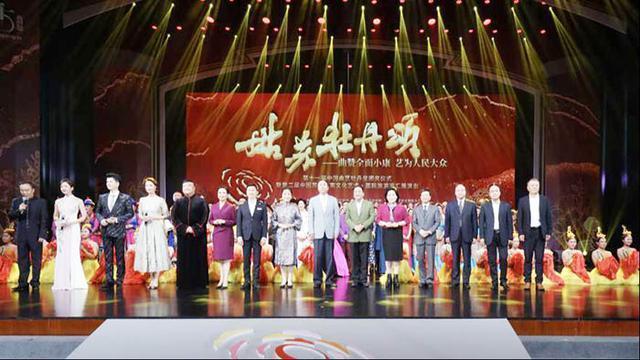 第十一届中国曲艺牡丹奖颁奖典礼在苏州举行 第2张