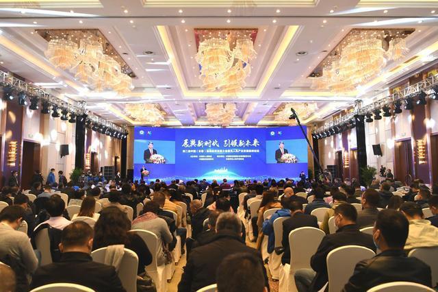 第二届中国(长春)通用航空发展大会暨无人机产业发展高峰论坛在长春举行 第1张