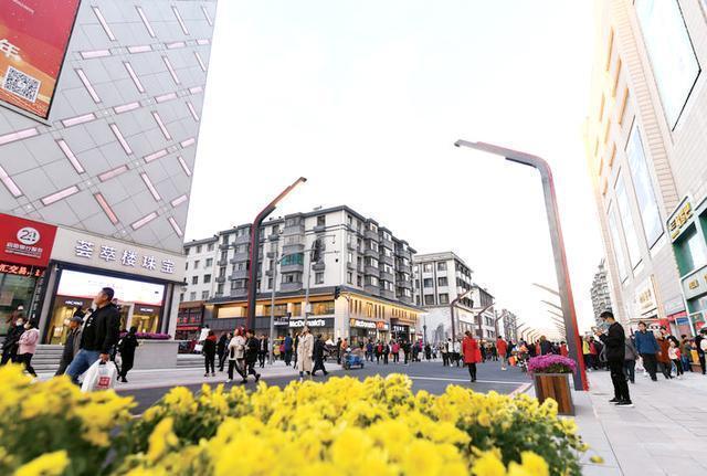百年老街焕然一新 红旗街商业精品街开业 第1张