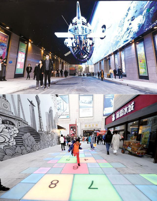 百年老街焕然一新 红旗街商业精品街开业 第3张