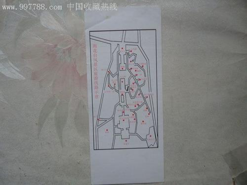 原长春市朝阳区政府党组成员、副区长谭大伟因严重违法被开除党籍和公职 第1张