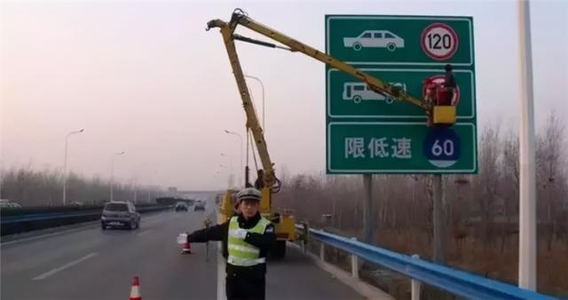 长春司机注意!后天起全国高速统一限速标志 第2张