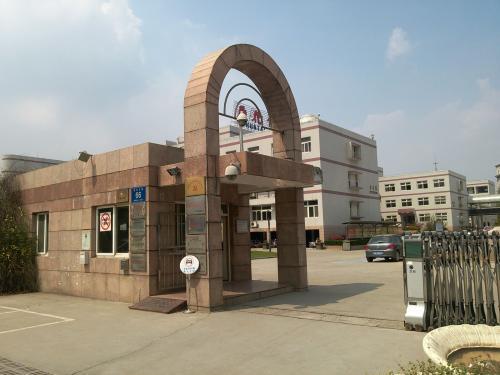 吉林财经大学新经济(数字经济)创新创业培训中心启动