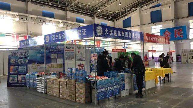 2020中国(长春)国际健康产业博览会开幕 第5张