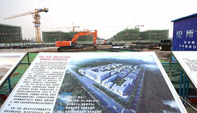 """十余个工业园区搭建起""""组团发展""""的平台"""" 中韩(长春)国际合作示范区系列报告2号""""。 第1张"""