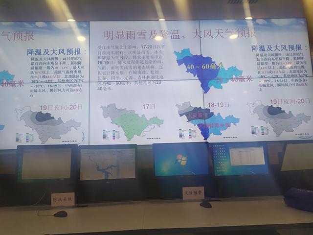 18-19日,吉林省将出现罕见的暴雨、降雪和大风天气。 第2张
