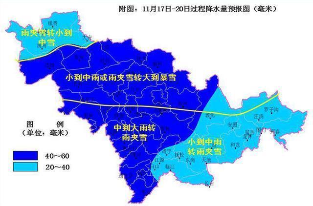18-19日,吉林省将出现罕见的暴雨、降雪和大风天气。 第1张