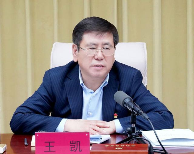 市委常委、省委召开第八轮巡视、反馈、整改和民主生活会。 第1张