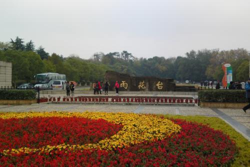上海昨日新增2例当地新冠肺炎肺炎确诊病例,且两例确诊病例均为夫妻。 第1张