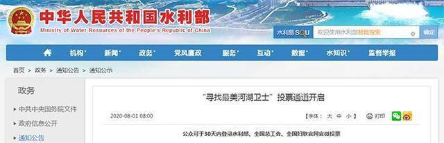 """赞!吉林省的这三个人获得了中国""""江湖卫士""""的称号。 第1张"""
