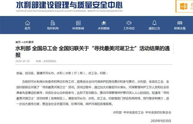 """赞!吉林省的这三个人获得了中国""""江湖卫士""""的称号。 第2张"""