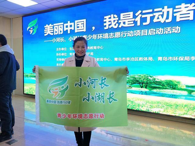 """赞!吉林省的这三个人获得了中国""""江湖卫士""""的称号。 第6张"""