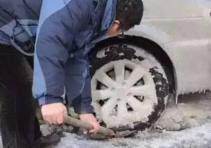 @长春车主,车冻了怎么办? 第10张