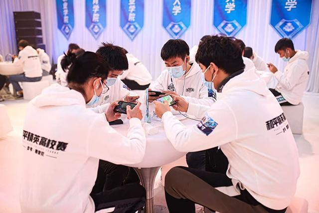 首届和平精英学院大赛东北区决赛在长春举行。 第2张