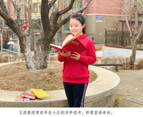 """恭喜!王被授予全国""""新时代好孩子""""称号。 第8张"""