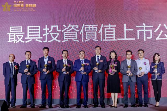 吉林程春热电有限公司荣获中国证券金紫荆奖。 第1张