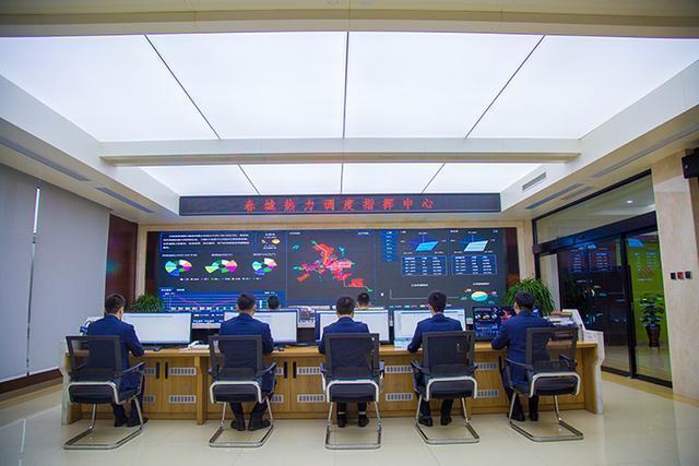 吉林程春热电有限公司荣获中国证券金紫荆奖。 第3张