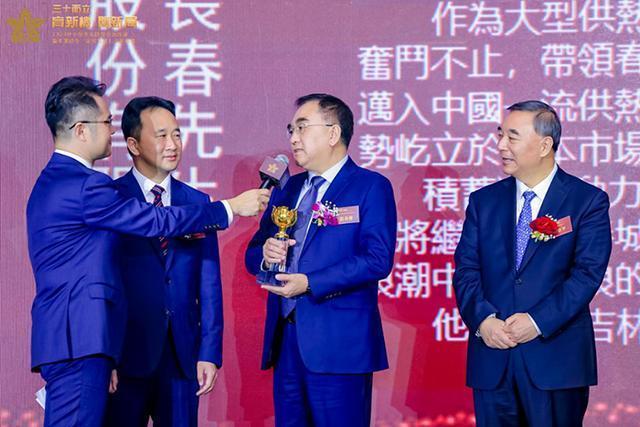 吉林程春热电有限公司荣获中国证券金紫荆奖。 第2张