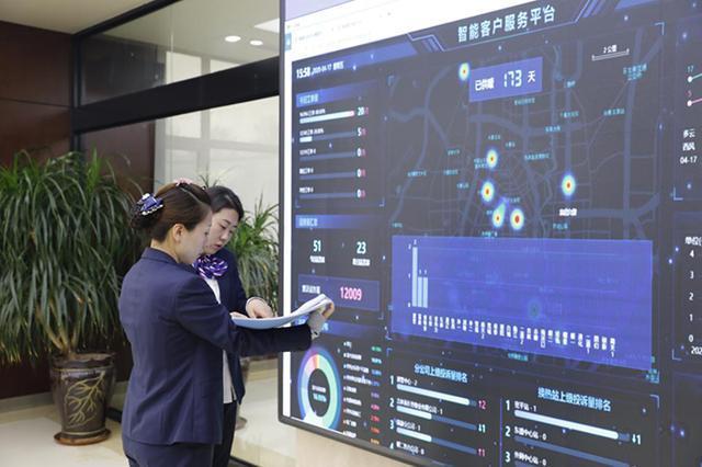 吉林程春热电有限公司荣获中国证券金紫荆奖。 第7张
