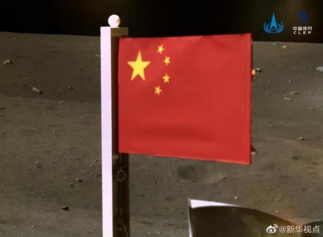 看,中国红38万公里远。 第1张