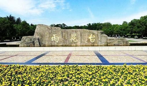 韩国在全国范围内提高了防疫应对水平,首尔加大了病毒检测力度。 第1张