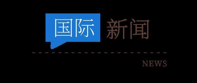 中国量子计算原型九章出来 晨报。 第6张