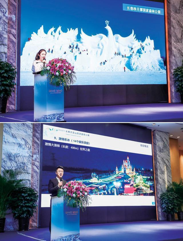 """长春的""""城市冰雪""""在广州、杭州惊艳亮相。 第1张"""
