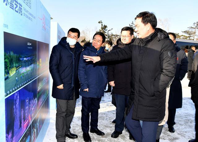 """张志军考察城市冰雪经济:把""""冷资源""""变成""""热产业"""",实现冰雪产业优质发展。 第3张"""