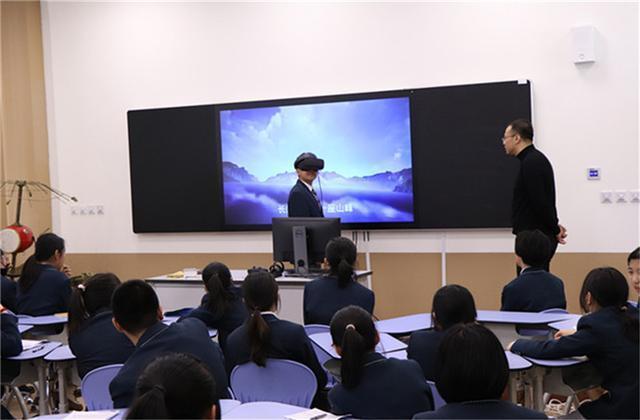 坐在教室里就可以游遍长白山?这所小学的孩子们在科学课上体验过。 第1张
