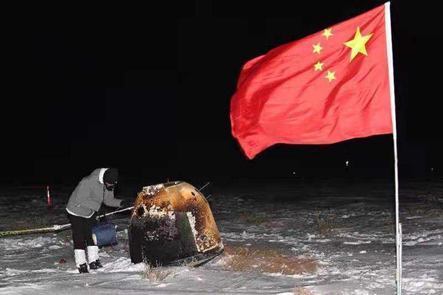 六战六胜!中国的探月工程分三步成功结束。 第1张