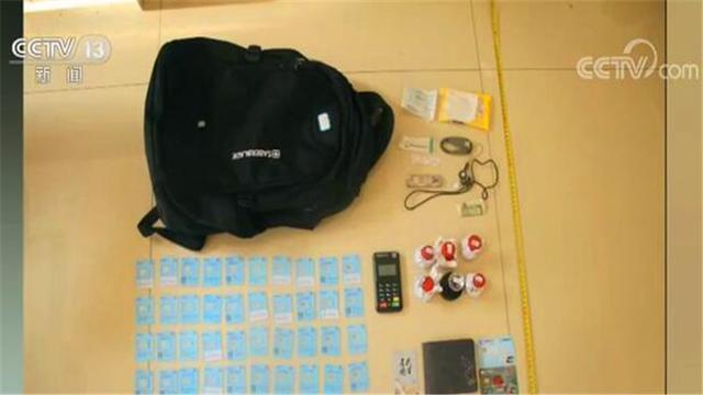 警方破获一起严重案件,三大运营商10名员工被捕。 第2张