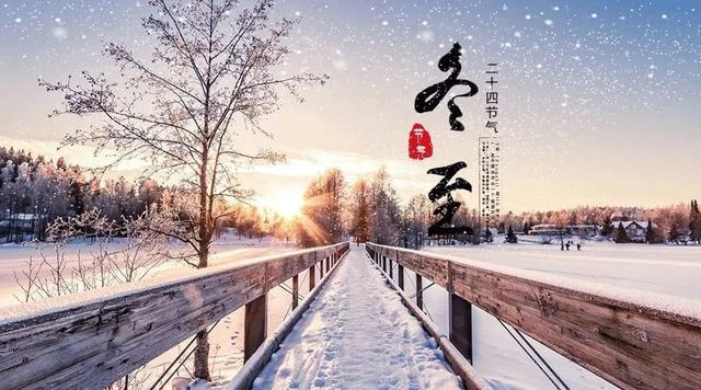 今天的冬至|世界美丽如期到来。 第11张