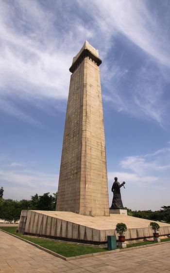 十三届全国人民代表大会常务委员会第二十四次会议在北京闭幕。 第1张