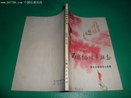 广东高院对黄耀宏等29人进行黑案二审判决,维持原判。 第1张