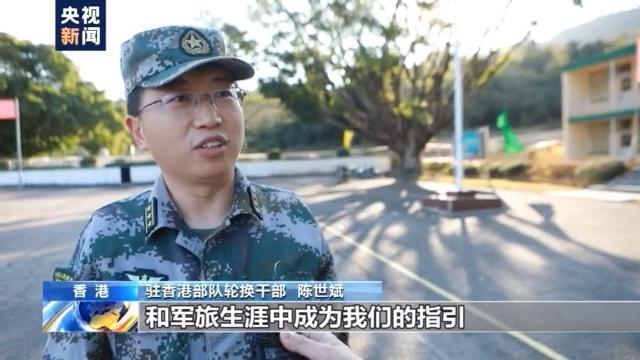 成功完成香港防卫任务,200多名驻港部队陆海空军官轮流离港。 第1张