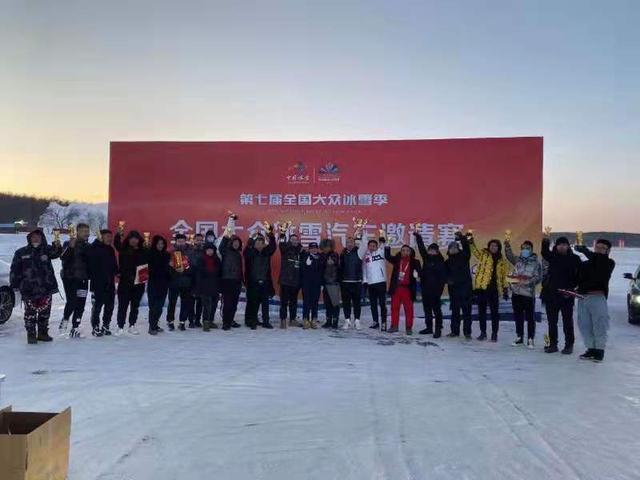 冰雪汽车挑战比赛和全地形冰雪卡丁车比赛开始了。 第2张