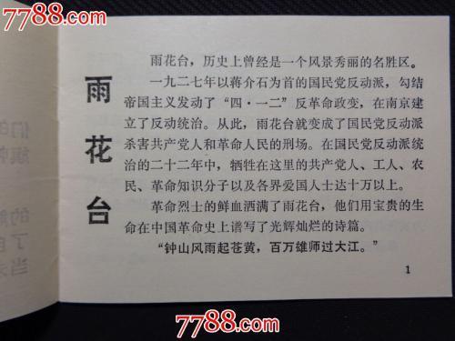 河北沧州一汽车零部件外包装检测呈阳性。 第1张