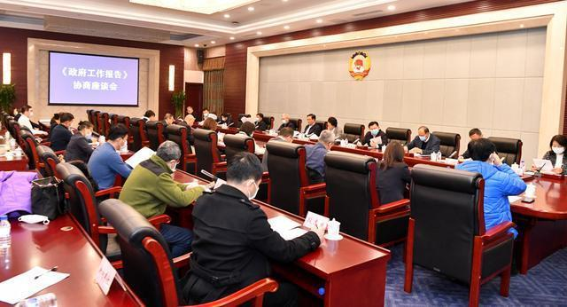 市政协召开《政府工作报告(协议稿)》协议会,为长春全面振兴提供全面振兴建议。 第1张