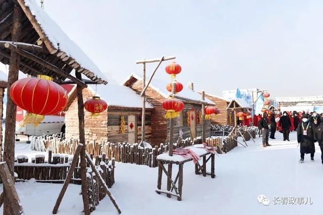 第七届全国大众冰雪季节在长春正式开始:掀起冰雪热的新高潮为建设体育强国贡献吉林力量。 第5张