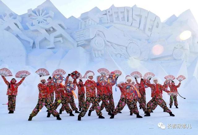 第七届全国大众冰雪季节在长春正式开始:掀起冰雪热的新高潮为建设体育强国贡献吉林力量。 第7张