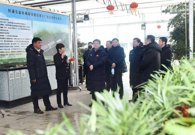 落实新的发展观,推进农业和农村现代化,加快建设国家农业高新技术产业示范基地。 第2张